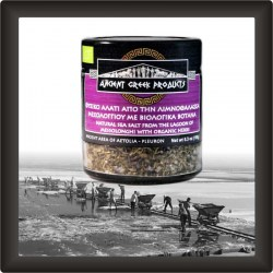 Sea-salt-of-Messolonghi – Oregano – Thyme - Basil-w