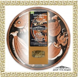 spices-herbs-ARCHESTRATOS-fish-papper-bag2